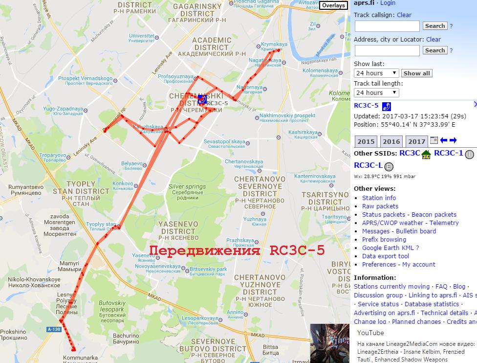Нажмите на изображение для увеличения.  Название:RC3C-5_move_170317.png Просмотров:7 Размер:322.5 Кб ID:183849