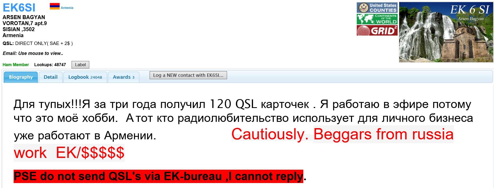 Нажмите на изображение для увеличения.  Название:EK6SI.jpg Просмотров:18 Размер:300.2 Кб ID:183881