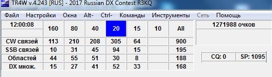 Название: RDXC 2017.jpg Просмотров: 962  Размер: 43.1 Кб