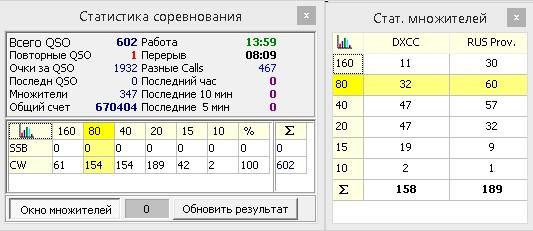 Название: Screenshot_47.jpg Просмотров: 904  Размер: 44.6 Кб