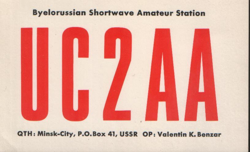 Нажмите на изображение для увеличения.  Название:UC2AA.jpg Просмотров:4 Размер:44.3 Кб ID:184202