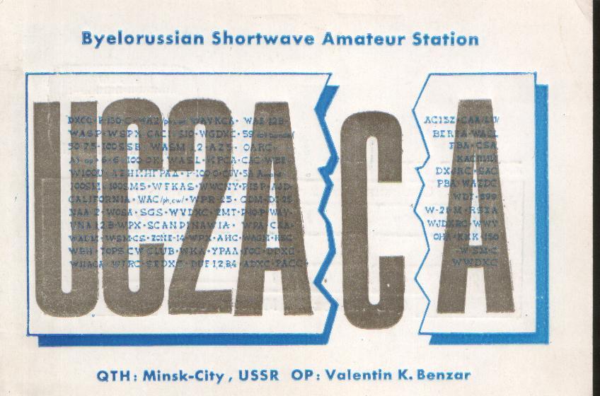 Нажмите на изображение для увеличения.  Название:UC2ACA.jpg Просмотров:5 Размер:76.2 Кб ID:184204