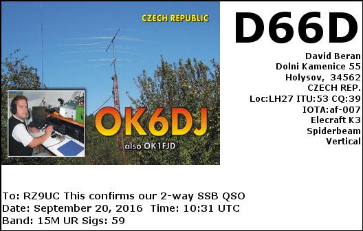 Название: D66D.PNG Просмотров: 721  Размер: 183.7 Кб