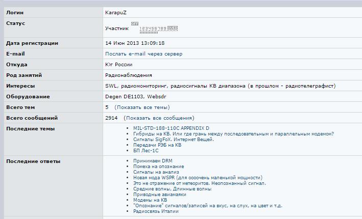Нажмите на изображение для увеличения.  Название:Karapuz.png Просмотров:45 Размер:32.2 Кб ID:184514