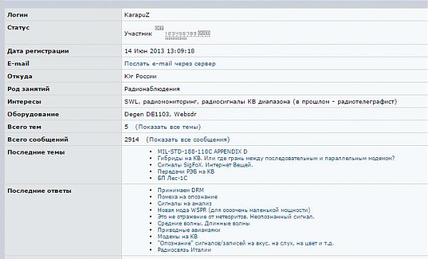 Нажмите на изображение для увеличения.  Название:Karapuz.png Просмотров:46 Размер:32.2 Кб ID:184514