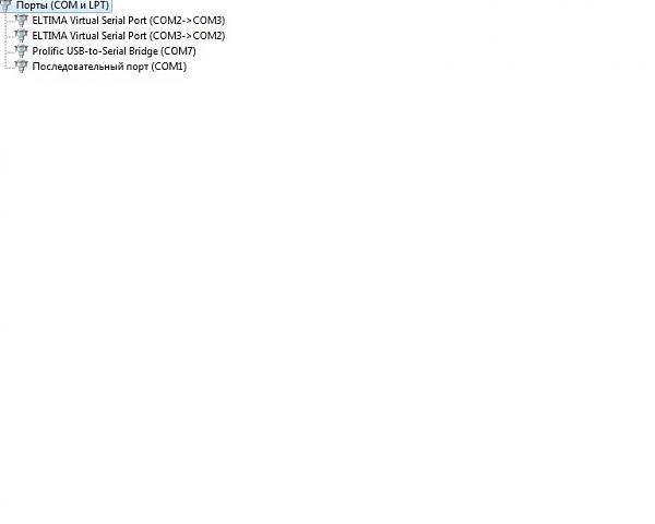 Нажмите на изображение для увеличения.  Название:порты.jpg Просмотров:31 Размер:24.1 Кб ID:184704
