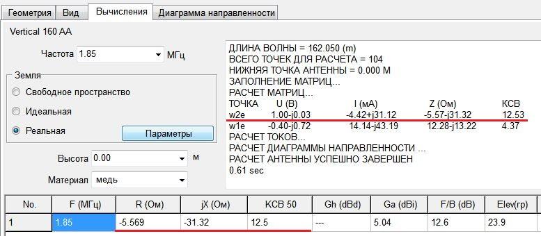 Нажмите на изображение для увеличения.  Название:№ источника.JPG Просмотров:1 Размер:91.4 Кб ID:184744