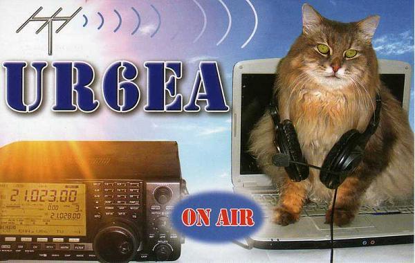 Нажмите на изображение для увеличения.  Название:UR6EA_front.jpg Просмотров:8 Размер:43.0 Кб ID:184849