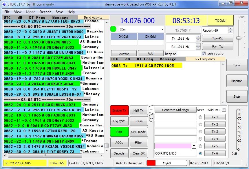 Нажмите на изображение для увеличения.  Название:JTDX 1.jpg Просмотров:4 Размер:258.4 Кб ID:185044