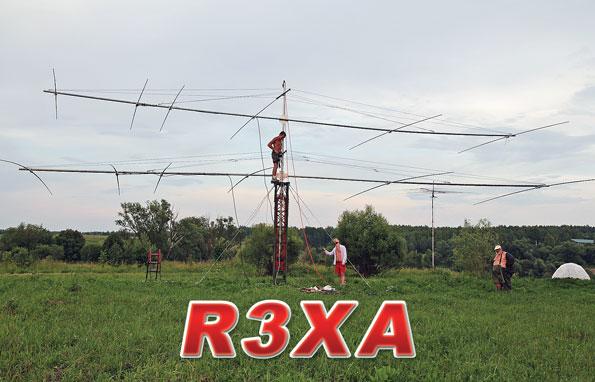 Название: r3xa_f.jpg Просмотров: 2413  Размер: 55.8 Кб
