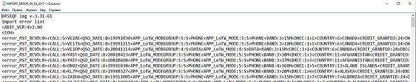 Нажмите на изображение для увеличения.  Название:Errors.jpg Просмотров:14 Размер:342.8 Кб ID:185376