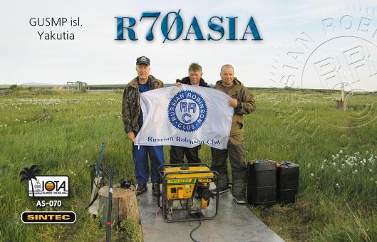 Название: R70ASIA.jpg Просмотров: 552  Размер: 60.2 Кб