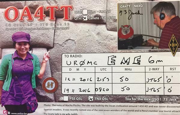 Нажмите на изображение для увеличения.  Название:OA4TT.jpg Просмотров:3 Размер:727.5 Кб ID:185514