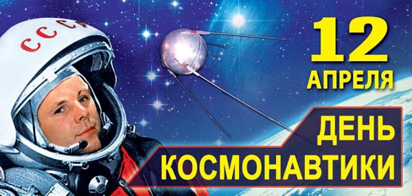 Название: Kosmo.jpg Просмотров: 611  Размер: 104.5 Кб