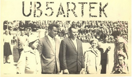 Название: UB5ARTEK-QSL-1963-Gagrin-Titov.jpg Просмотров: 1897  Размер: 75.0 Кб