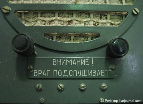 Название: radio.jpg Просмотров: 772  Размер: 146.3 Кб