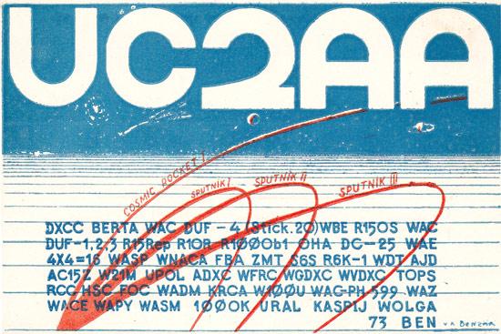 Название: uc2aa2.jpg Просмотров: 772  Размер: 95.7 Кб