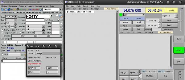 Нажмите на изображение для увеличения.  Название:jtdx3.jpg Просмотров:44 Размер:122.2 Кб ID:185903