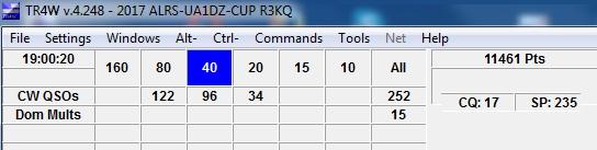 Название: UA1DZ Cup.jpg Просмотров: 307  Размер: 32.2 Кб