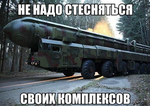 Название: ne-nado-stesnyatsya-svoikh-kompleksov.jpg Просмотров: 1377  Размер: 68.0 Кб