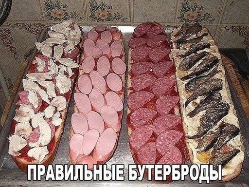 Название: buterbrody-u-babushki.jpg Просмотров: 1484  Размер: 90.8 Кб