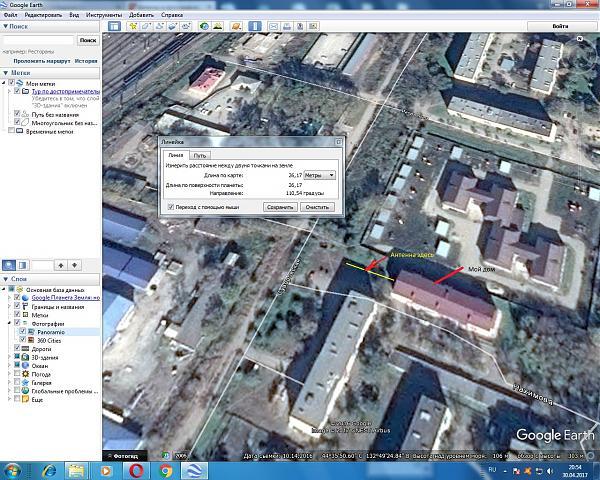 Нажмите на изображение для увеличения.  Название:мой дом2.jpg Просмотров:113 Размер:264.6 Кб ID:186469