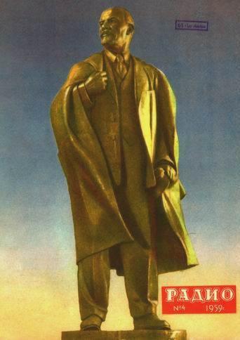 Название: Radio-magazine-04-1959.jpg Просмотров: 1442  Размер: 21.1 Кб