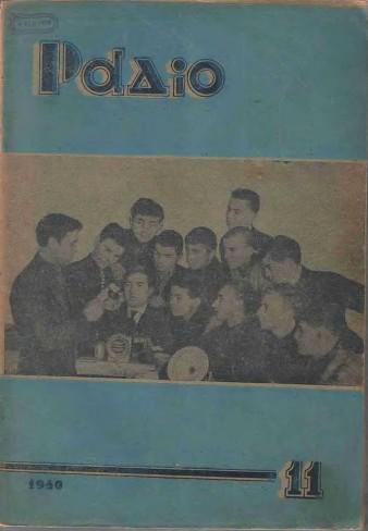 Название: Radio-Ukraine-11-1940.jpg Просмотров: 1431  Размер: 33.8 Кб