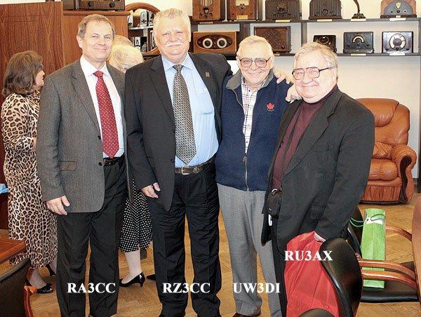 Название: RA3CC-RZ3CC-UW3DI-RU3AX-RCC.jpg Просмотров: 1396  Размер: 80.3 Кб