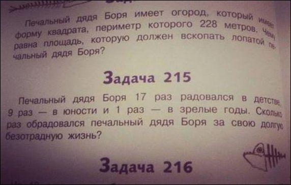 Название: nadpisi-01042017-019.jpg Просмотров: 1398  Размер: 31.1 Кб
