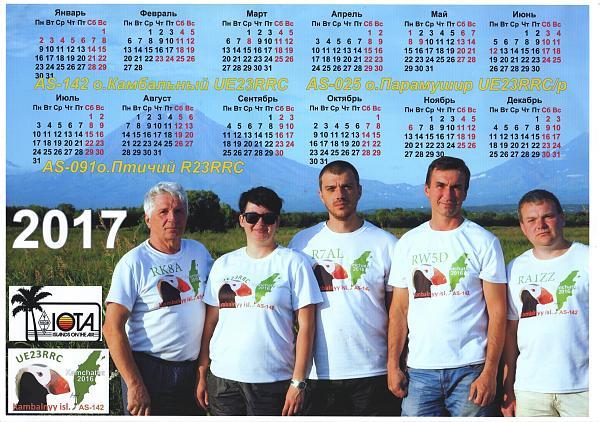 Нажмите на изображение для увеличения.  Название:календарь 002.jpg Просмотров:9 Размер:1.66 Мб ID:186716