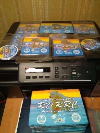 Название: R71RRC_magnet_11.jpg Просмотров: 1100  Размер: 44.7 Кб