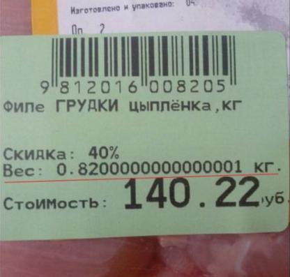 Название: вес.png Просмотров: 1784  Размер: 213.2 Кб