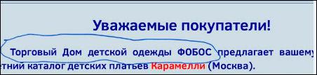Название: nadpisi-11032017-007.jpg Просмотров: 1742  Размер: 15.7 Кб