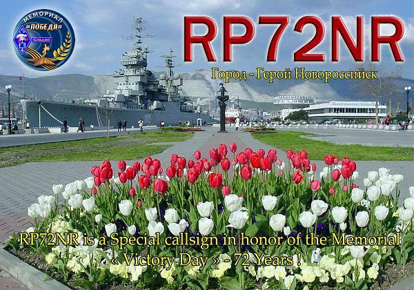 Нажмите на изображение для увеличения.  Название:RP72NR - ЛИЦО.jpg Просмотров:10 Размер:199.2 Кб ID:186785