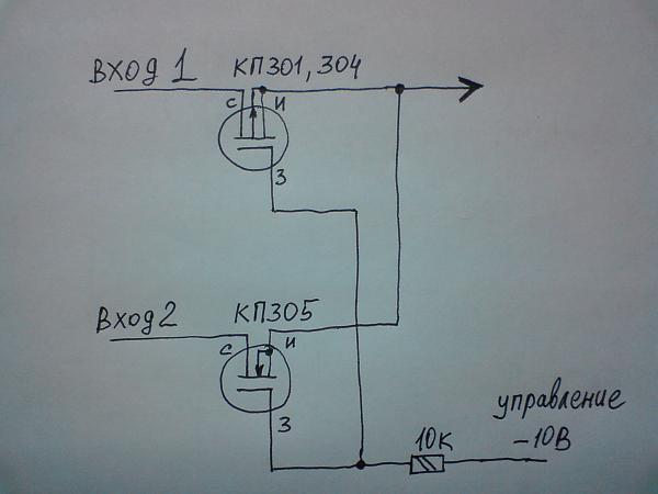 Нажмите на изображение для увеличения.  Название:DSC00106.JPG Просмотров:263 Размер:235.8 Кб ID:18711