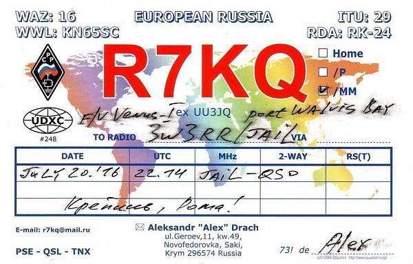 Нажмите на изображение для увеличения.  Название:R7KQ_back.jpg Просмотров:3 Размер:82.0 Кб ID:187288
