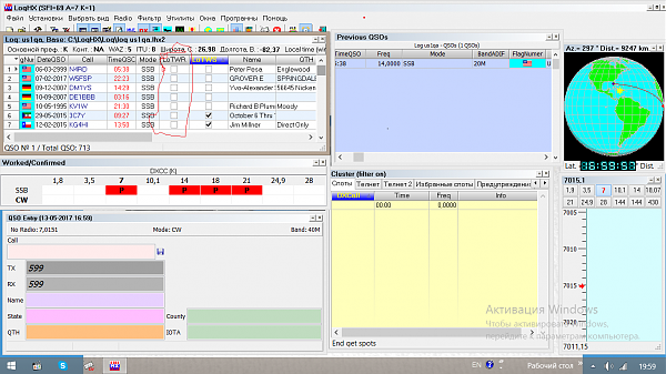 Нажмите на изображение для увеличения.  Название:Снимок экрана (117).png Просмотров:30 Размер:149.7 Кб ID:187321