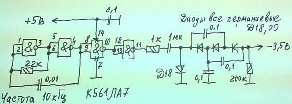 Нажмите на изображение для увеличения.  Название:DSC00107.JPG Просмотров:218 Размер:146.2 Кб ID:18734