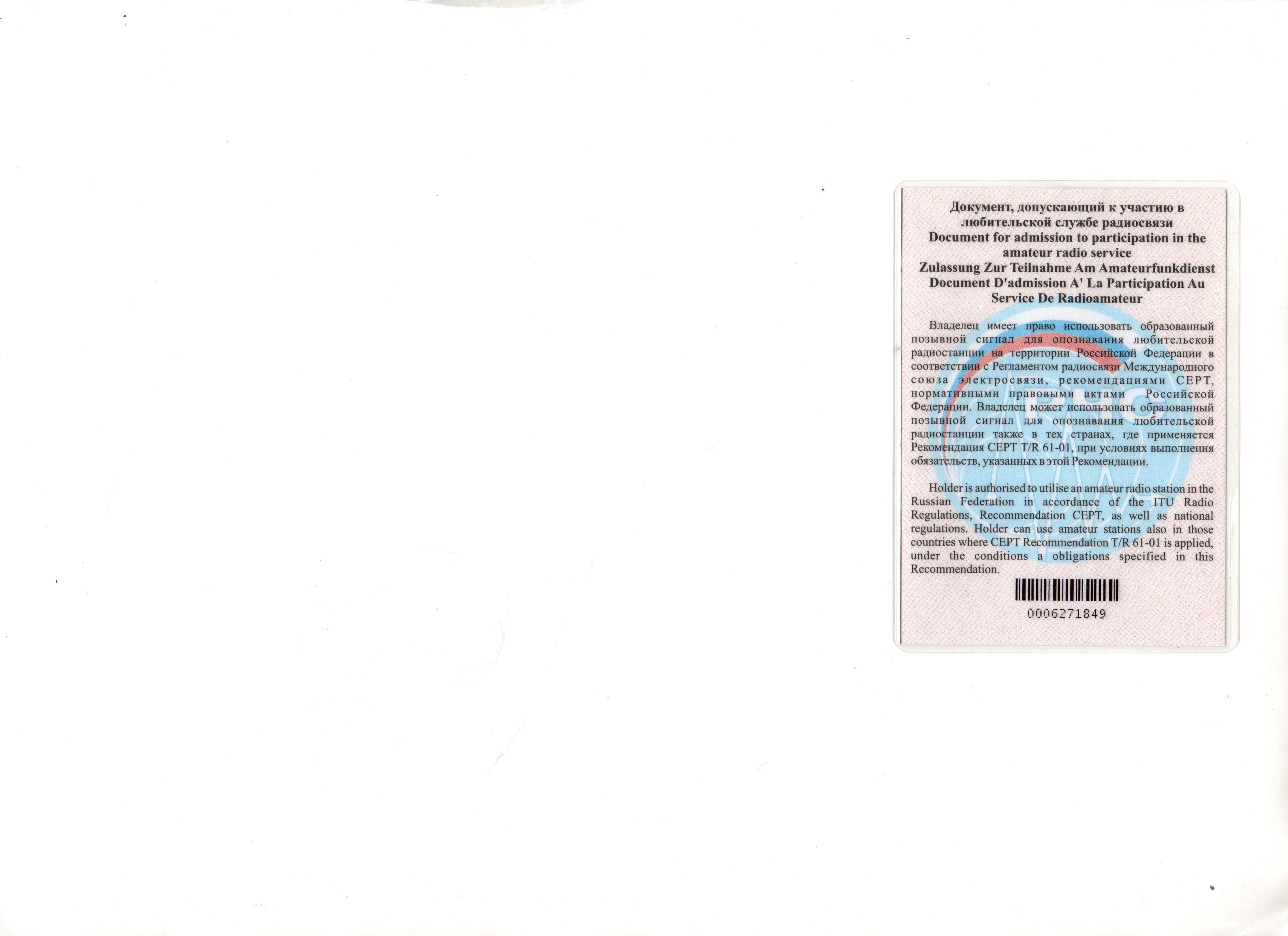 Нажмите на изображение для увеличения.  Название:img003.jpg Просмотров:42 Размер:681.2 Кб ID:187463