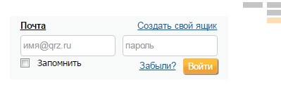 Название: qrz.ru.jpg Просмотров: 1337  Размер: 11.8 Кб