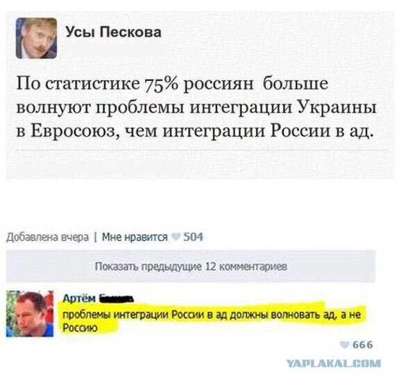 Название: россия.jpg Просмотров: 1135  Размер: 59.7 Кб