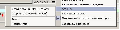 Название: skrin.JPG Просмотров: 520  Размер: 16.4 Кб