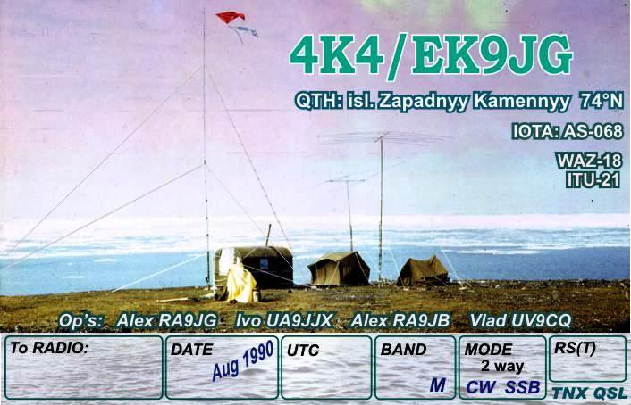 Нажмите на изображение для увеличения.  Название:4K4-EK9JG.jpg Просмотров:11 Размер:57.6 Кб ID:188466