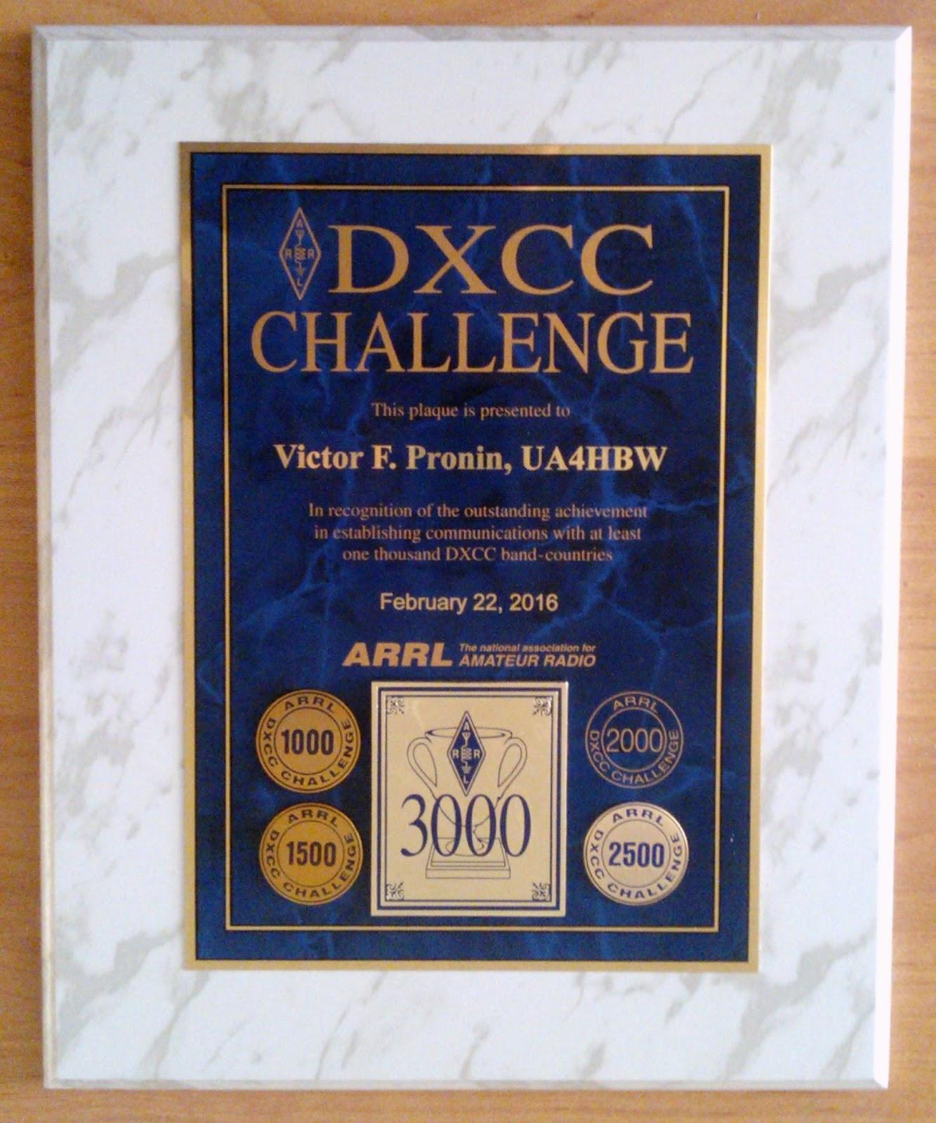 Нажмите на изображение для увеличения.  Название:challenge-3000.jpg Просмотров:14 Размер:291.3 Кб ID:188474