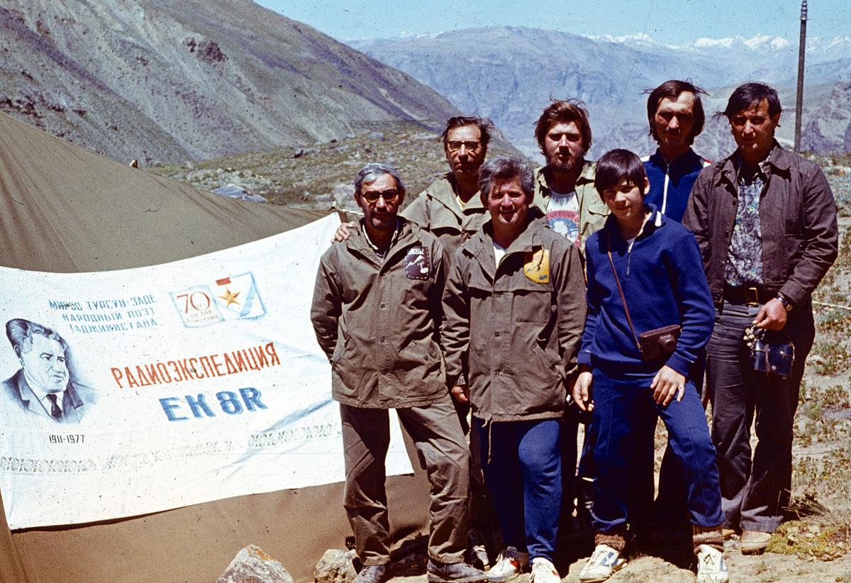 Нажмите на изображение для увеличения.  Название:EK8R-1981-DXpedition.jpg Просмотров:17 Размер:339.9 Кб ID:188477