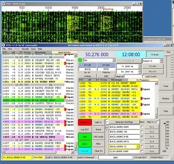 Нажмите на изображение для увеличения.  Название:QIP Shot - Screen 120.png Просмотров:26 Размер:158.9 Кб ID:188789