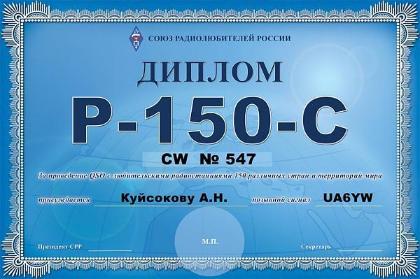 Нажмите на изображение для увеличения.  Название:p0000004.jpg Просмотров:298 Размер:101.0 Кб ID:18888