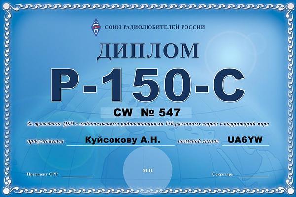 Нажмите на изображение для увеличения.  Название:p0000005.jpg Просмотров:266 Размер:83.7 Кб ID:18889