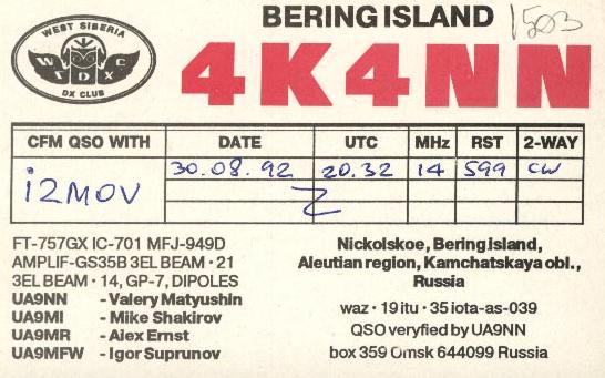 Название: 4k4nn.png Просмотров: 690  Размер: 331.4 Кб